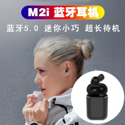 FoQo 藍牙耳機 M2i 隱形迷你超小型 藍牙5.0 無線掛耳運動開車單入耳塞微型頭戴式超長待機 黑色