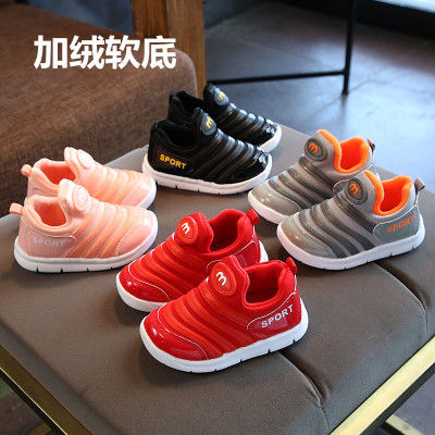 迈凯恩品牌毛毛虫童鞋1男童2儿童一脚蹬3岁防滑运动鞋女童 套脚小宝宝跑步鞋
