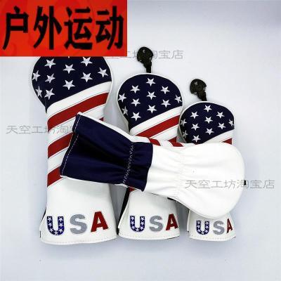 蘇寧好店USA高爾夫球桿套一號木帽套球道木小雞腿鐵木桿球頭保護套5952新款