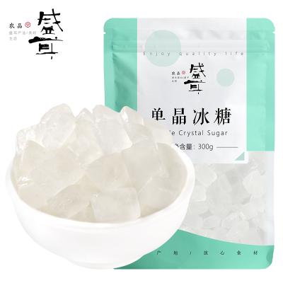 盛耳單晶冰糖300g 小塊白冰糖老冰糖煲湯沖調糖水調味品