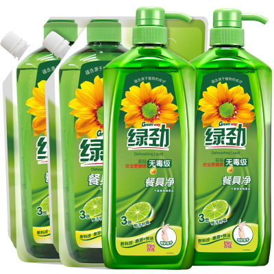 绿劲洗洁精双瓶双袋量贩组合(绿劲餐具净柚子柠檬1.28kg*2+袋装柚子柠檬1.3kg*2)威露士出品