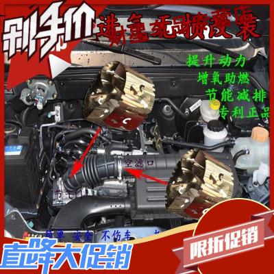 财星汽车涡轮增压器动力提升自吸涡轮通用型进气系统改装节油器 全新升级54~59mm
