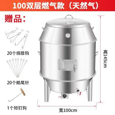木炭烤鴨爐商用80/90烤鴨爐烤雞燃氣燒鵝吊爐脆皮烤肉爐 100雙層燃氣款(瓶裝氣)
