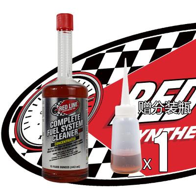 紅線(Red Line)SI-1 汽車燃油添加劑 紅線Si-1 燃油寶直噴寶 除積碳防顫 銳先原裝進口 節油降噪