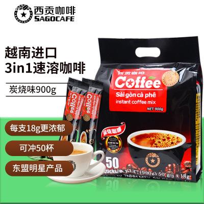 【2件8折】越南西贡咖啡 三合一特浓炭烧味50条/900g袋装 Sagocoffee新鲜日期正品