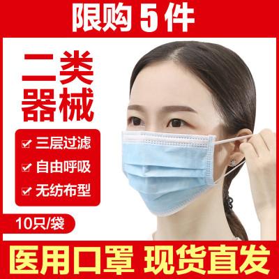 可孚醫用口罩一次性加厚非無菌外科防護非單獨包裝防寒防霾防粉塵透氣50只衛生護理