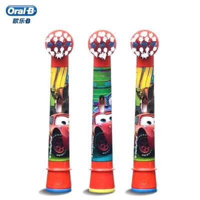 歐樂B(Oralb)兒童電動牙刷頭汽車總動員 3支裝 適用D10,D12兒童電動牙刷EB10-3K 德國