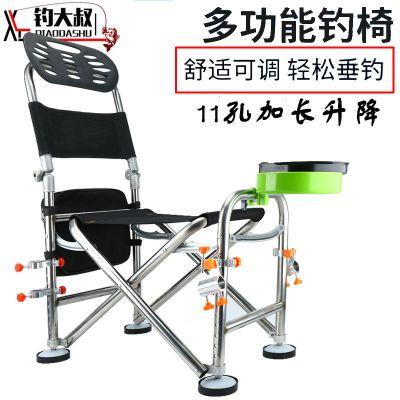 【品牌好貨】新款不銹鋼可躺全地形釣椅多功能折疊便攜臺釣椅子漁具釣魚座椅凳