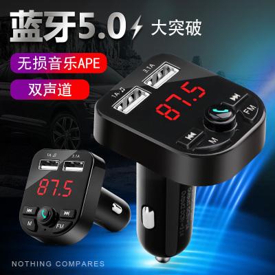 車載MP3播放器藍牙接收器汽車無損U盤音樂歌曲手機快充車載充電器