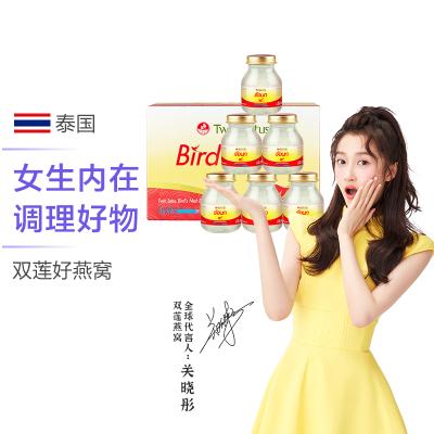 【美顏滋補隨身帶】TwinLotus 雙蓮 即食燕窩 木糖醇型 75毫升*6/盒 泰國進口 白燕