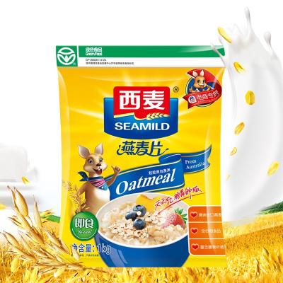 西麥純燕麥片1000g/袋裝 原味免煮即食早餐沖飲搭配不添加蔗糖