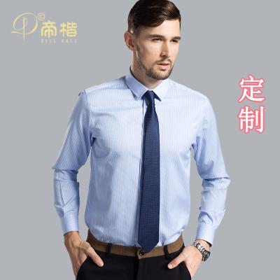 帝楷(deelkall)男士商務休閑舒適莫代爾藍白條紋長袖襯衫襯衣在線定制 藍色