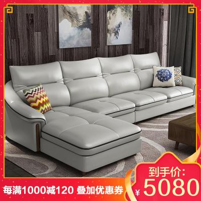 A家家具 沙发 真皮沙发 皮艺沙发 皮质沙发 沙发组合简约现代客厅家具 其他 DB1557