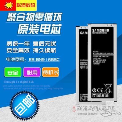 三星nt4電池原裝not4 n4鬧特4 galaxy note4手機電池板正品大容量