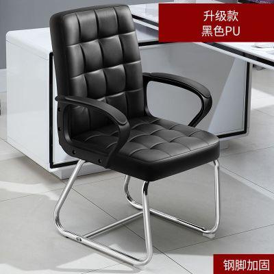 電腦椅辦公椅家用宿舍靠背會議椅麻將椅簡約座椅轉椅人體工學椅子老板椅電競椅職員椅書房家居學生座椅