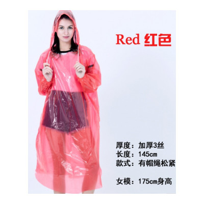 加厚一次性雨衣女成人徒步旅行兒童款透明便攜漂流男騎行戶外雨披