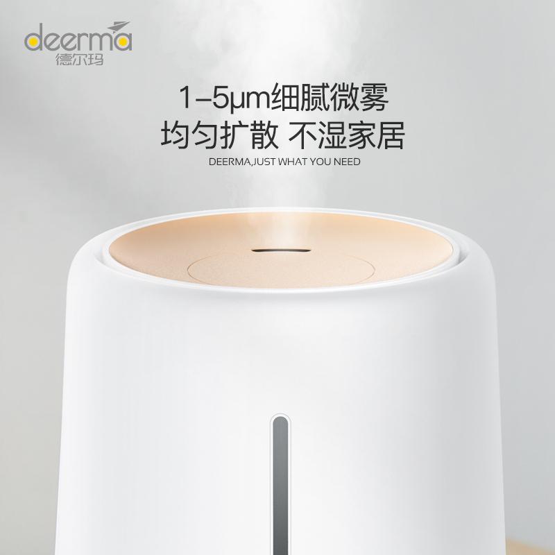 德尔玛(deerma) 加湿器F426 空气加湿器家用静音卧室孕妇婴儿办公室大容量迷你净化香薰