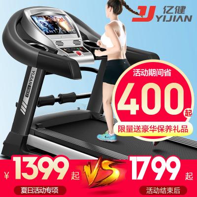 億健T900跑步機家用款小型迷你折疊室內智能護膝減震健身電動走步機超靜音多功能正品健身房專用健身器材3.0HP