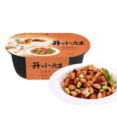 统一 开小灶 自热米饭 宫保鸡丁 251克 户外速食 方便米饭自热快餐