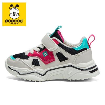 BOBDOG house 巴布豆童鞋2019秋季新款儿童运动鞋男童跑步鞋女童休闲鞋子