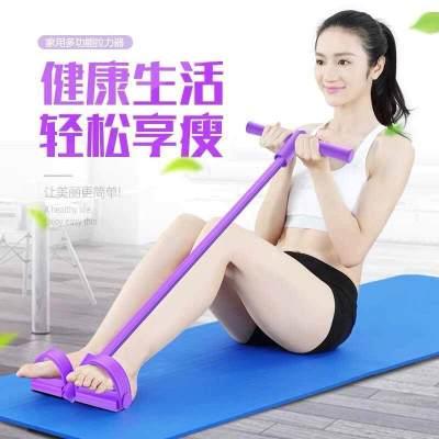 脚蹬拉力器仰卧起坐辅助健身器材家用拉力绳减肚收腹弹簧拉力器 莎丞
