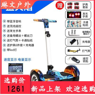 成人代步兩輪平衡車平行兒童電動滑板車平衡滑輪車扶手續航音響商品有多個顏色,尺寸,規格,拍下備注規格或聯系在線客服