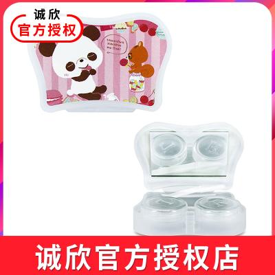 冰藍美瞳伴侶盒 含雙聯盒佩戴棒鏡子 隱形眼鏡近視眼鏡護理盒子清洗品收納盒隱形眼鏡伴侶