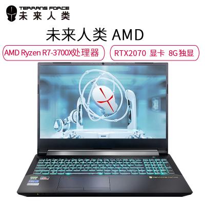 未來人類AMD-27X7SH1 15.6英寸筆記本電腦 銳龍R7-3700X 臺式機處理器 RTX2070顯卡 16G內存 512G PCIe固態 Killer 網卡 學生游戲本