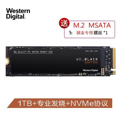西部數據(Western Digital)1TB SSD固態硬盤 M.2接口(NVMe協議) Black系列SN750-游戲高性能版|五年質保 黑盤系列