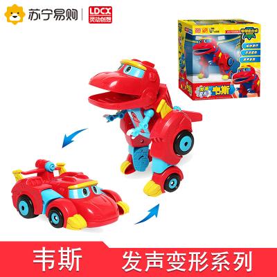 靈動創想(LDCX)幫幫龍出動恐龍探險隊 3歲以上男孩女孩兒童早教益智玩具變形機器人 幫幫龍發聲變形系列-韋斯5901