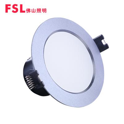 FSL брэндийн таазны 3W LED гэрэл 2төрлийн багц 90-100mm бөөрөнхий хэлбэртэй