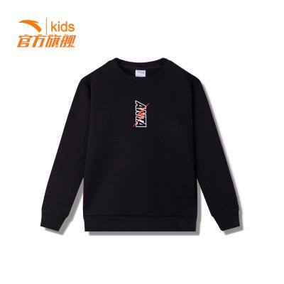 ANTA安踏儿童卫衣男童套头衫2019秋季新款中大童休闲运动服套头卫衣A35931706