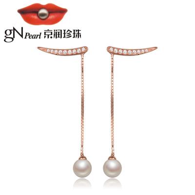 京潤珍珠 婉然 S925銀鑲白色淡水珍珠耳釘耳墜 8-9mm圓形 一款兩戴