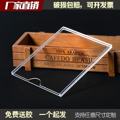 雙層亞克力插A4卡插紙宣傳展示牌A5A6A3透明插盒亞克力板定制