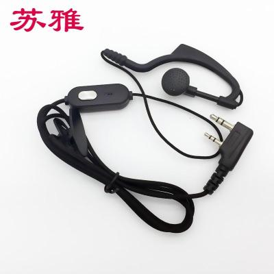 对讲机可用耳机 耐用粗编K头通用耳麦对讲机粗编耳机线