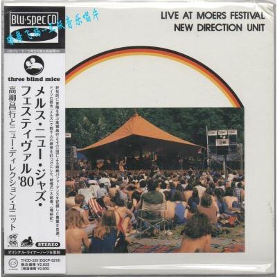 三盲鼠THCD-235 高柳昌行 - Live At Moers Festival BSCD
