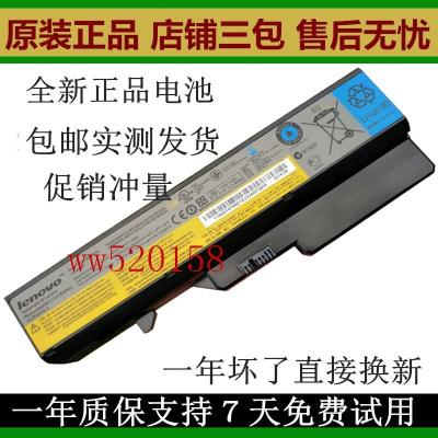 原装联想Z470 Z475 G475 B475 V470 Z460 E47 K47 Z370笔记本电池