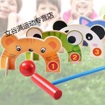 儿童球宝宝创意木质3岁以上 户外运动游戏儿童玩具亲子互动