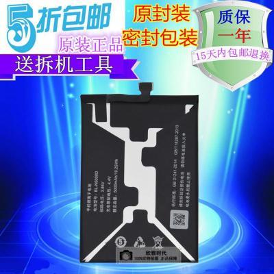 適用Gionee金立m6電池 金立GN8003手機電池 M6電池 BL-N5000D電板