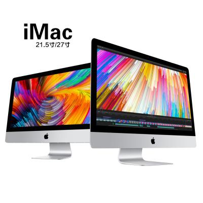 【二手95新】Apple/苹果 iMac MD096 i5 3.2 8G 1TB 27英寸超薄一体机台式电脑