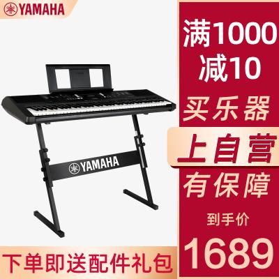 雅馬哈自營(YAMAHA)雅馬哈電子琴PSR-EW300兒童成年專業演奏教學76鍵電子琴 全新款+琴架+琴包等標配大禮包