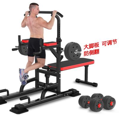 闪电客引体向上器单杠家用室内多功能运动成人双杠家庭训练健身器材