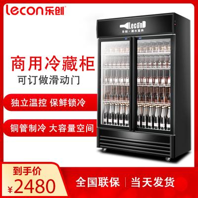 乐创(lecon)680L超市便利店 双门展示柜冷藏保鲜立式冰柜三门商用冰箱饮料超市冰柜水果厨房陈列柜点菜柜冷柜超市冰箱