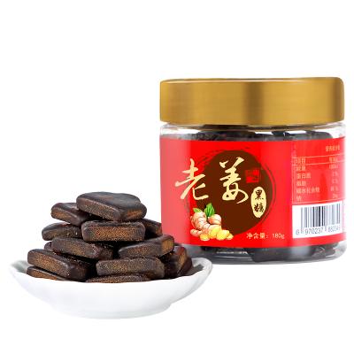 【臨期特賣】翡年老姜黑糖180g罐裝沖調月子姜湯黑糖 姨媽痛坐月子罐裝姜茶塊狀黑糖