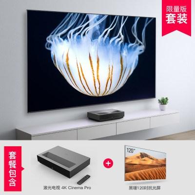 峰米激光電視4K Cinema Pro高亮家用超高清手機投影儀超短焦智 專業版(激光電視+120吋黑柵抗光屏) 官方標配