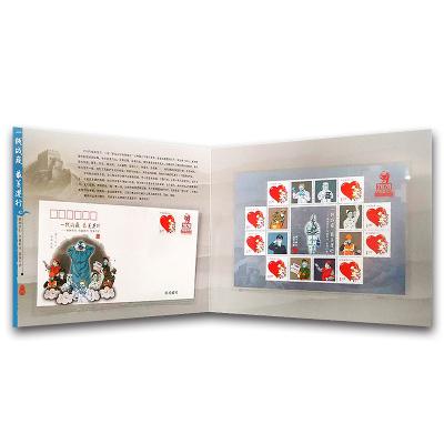 東方金典致敬抗疫逆行者郵票珍藏冊 一線戰役抗擊病毒個性化紀念郵票+紀念郵 一線戰役逆行者抗擊病毒個性化紀念郵票+紀念郵封