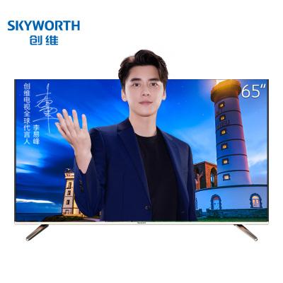 创维(SKYWORTH)65M7S 65英寸 4K超高清 智能语音平板液晶电视机 超薄HDR解码 影院级音效