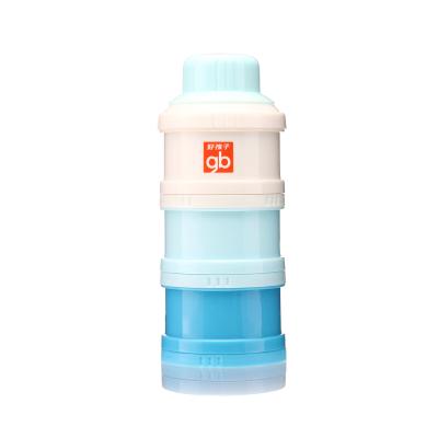 gb好孩子三層奶粉罐便攜外出防潮密封罐奶粉盒大容量奶粉