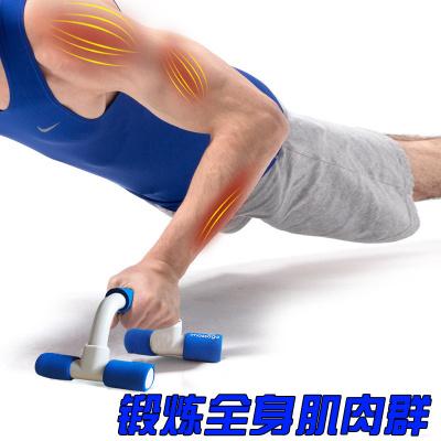 愛瑪莎Imassage俯臥撐支架工字H型俯臥撐架男士健身器材家用練臂肌胸肌腹肌鍛煉俯臥撐架