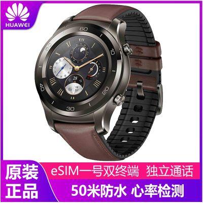 华为(HUAWEI)智能手表WATCH 2 pro单独通话手表GPS定位NFC支付心率监测防水手表